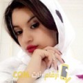 أنا سمية من اليمن 20 سنة عازب(ة) و أبحث عن رجال ل المتعة