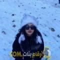 أنا حسناء من الكويت 28 سنة عازب(ة) و أبحث عن رجال ل الزواج