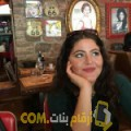 أنا ميساء من المغرب 21 سنة عازب(ة) و أبحث عن رجال ل الزواج