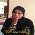 أنا غزلان من السعودية 31 سنة مطلق(ة) و أبحث عن رجال ل التعارف