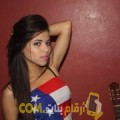 أنا نورة من تونس 26 سنة عازب(ة) و أبحث عن رجال ل المتعة