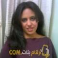 أنا سمر من البحرين 40 سنة مطلق(ة) و أبحث عن رجال ل الزواج