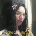 أنا نسرين من الأردن 24 سنة عازب(ة) و أبحث عن رجال ل الحب