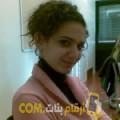 أنا بشرى من المغرب 31 سنة عازب(ة) و أبحث عن رجال ل الزواج