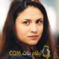 أنا ماريا من سوريا 22 سنة عازب(ة) و أبحث عن رجال ل الدردشة