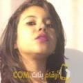 أنا سهى من ليبيا 25 سنة عازب(ة) و أبحث عن رجال ل الدردشة