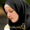 أنا شهرزاد من تونس 38 سنة مطلق(ة) و أبحث عن رجال ل الزواج