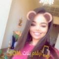 أنا لميس من مصر 21 سنة عازب(ة) و أبحث عن رجال ل الحب