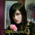 أنا روعة من اليمن 31 سنة مطلق(ة) و أبحث عن رجال ل الحب
