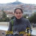أنا فاطمة الزهراء من الجزائر 23 سنة عازب(ة) و أبحث عن رجال ل الحب
