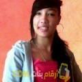 أنا علية من المغرب 23 سنة عازب(ة) و أبحث عن رجال ل الصداقة