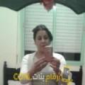 أنا بشرى من مصر 38 سنة مطلق(ة) و أبحث عن رجال ل الحب