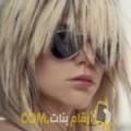 أنا شهد من البحرين 31 سنة مطلق(ة) و أبحث عن رجال ل المتعة
