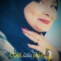 أنا مروى من لبنان 23 سنة عازب(ة) و أبحث عن رجال ل الزواج