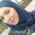 أنا جودية من تونس 33 سنة مطلق(ة) و أبحث عن رجال ل الدردشة