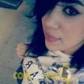 أنا شادية من فلسطين 22 سنة عازب(ة) و أبحث عن رجال ل الدردشة