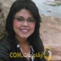 أنا جهينة من اليمن 26 سنة عازب(ة) و أبحث عن رجال ل الحب