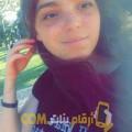 أنا سارة من العراق 24 سنة عازب(ة) و أبحث عن رجال ل التعارف