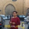 أنا رحمة من الكويت 27 سنة عازب(ة) و أبحث عن رجال ل الحب
