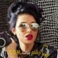 أنا مريم من الجزائر 23 سنة عازب(ة) و أبحث عن رجال ل المتعة