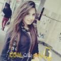 أنا لينة من البحرين 24 سنة عازب(ة) و أبحث عن رجال ل الصداقة