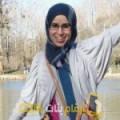 أنا سورية من قطر 32 سنة مطلق(ة) و أبحث عن رجال ل الدردشة