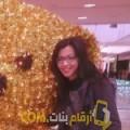 أنا لميس من السعودية 29 سنة عازب(ة) و أبحث عن رجال ل الزواج