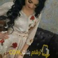 أنا توتة من قطر 21 سنة عازب(ة) و أبحث عن رجال ل الحب