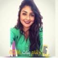 أنا إلينة من فلسطين 22 سنة عازب(ة) و أبحث عن رجال ل الدردشة