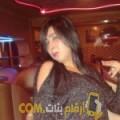أنا حسناء من تونس 24 سنة عازب(ة) و أبحث عن رجال ل الصداقة