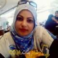 أنا نادية من البحرين 35 سنة مطلق(ة) و أبحث عن رجال ل الحب
