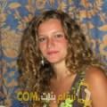 أنا سونيا من الجزائر 45 سنة مطلق(ة) و أبحث عن رجال ل التعارف