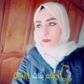 أنا جواهر من سوريا 21 سنة عازب(ة) و أبحث عن رجال ل المتعة