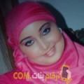 أنا هيام من الكويت 26 سنة عازب(ة) و أبحث عن رجال ل الصداقة
