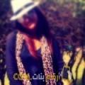 أنا مريم من اليمن 27 سنة عازب(ة) و أبحث عن رجال ل الحب