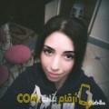 أنا فيروز من البحرين 20 سنة عازب(ة) و أبحث عن رجال ل الدردشة