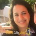 أنا عائشة من تونس 29 سنة عازب(ة) و أبحث عن رجال ل التعارف