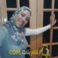 أنا أميرة من الأردن 32 سنة مطلق(ة) و أبحث عن رجال ل الزواج