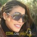 أنا بهيجة من الجزائر 31 سنة عازب(ة) و أبحث عن رجال ل الحب