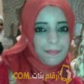 أنا أميمة من البحرين 35 سنة مطلق(ة) و أبحث عن رجال ل الدردشة
