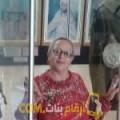 أنا مونية من مصر 60 سنة مطلق(ة) و أبحث عن رجال ل التعارف