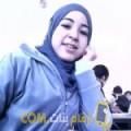 أنا سعيدة من قطر 27 سنة عازب(ة) و أبحث عن رجال ل الزواج