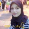أنا نجوى من ليبيا 21 سنة عازب(ة) و أبحث عن رجال ل الزواج
