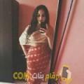أنا ريحانة من ليبيا 19 سنة عازب(ة) و أبحث عن رجال ل الحب