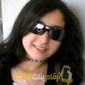 أنا ريحانة من الأردن 29 سنة عازب(ة) و أبحث عن رجال ل الحب