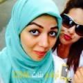 أنا نوال من لبنان 25 سنة عازب(ة) و أبحث عن رجال ل الصداقة