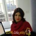 أنا نادين من تونس 42 سنة مطلق(ة) و أبحث عن رجال ل الزواج