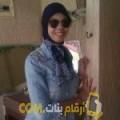 أنا مروى من مصر 28 سنة عازب(ة) و أبحث عن رجال ل الحب