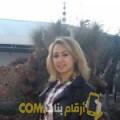 أنا جاسمين من قطر 22 سنة عازب(ة) و أبحث عن رجال ل الحب