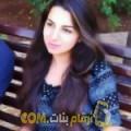 أنا سلطانة من السعودية 28 سنة عازب(ة) و أبحث عن رجال ل الحب